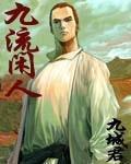 邪王盛宠:天才预言师